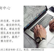 九江能写竞价文件-标书能写图片