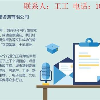 辉南县写写标书一套下来多少钱-投标书报价