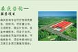 郑州报告编写公司本地做可研报告