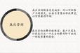 新龍縣政府立項報告編寫-詳情點擊