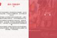 惠州加急编写报告写可研报告