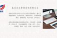 襄樊可以做立項可行性報告-襄樊立項分析報告