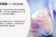 能做抚顺立项可行性报告的公司-抚顺能做立项分析报告