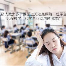 Qpen课堂教学智能笔课堂教学互动帮助老师批改试卷提升教学效率图片
