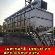 蜂窩活性炭吸附脫附RCO催化燃燒環保節能設備廠家價格
