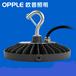 欧普IP65防水WF2防腐LED高天棚灯