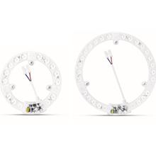 飞利浦圆形LED吸顶灯改造灯贴模组强力磁铁设计,三段调色温图片