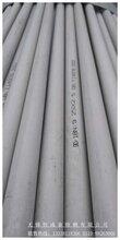無錫304不銹鋼管正確選購的方式方法