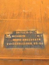 上海压力容器用Q345R容器板现货20mm小块料切割低价处理