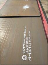 徐州nm500耐磨钢板30mm整体先强后弱图片