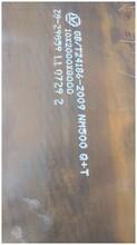 徐州nm360耐磨钢板10mm市商行情或弱势调整为主图片