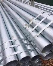 无锡Q345B镀锌钢管厂家现货
