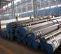 高壓鋼管-20G高壓鍋爐管規格明細表