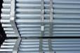 正大天虹鍍鋅鋼管Q235B鍍鋅方管每米理論重量的計算