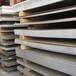無錫2205不銹鋼板廠家2507耐高溫不銹鋼板