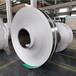 無錫耐酸堿腐蝕316不銹鋼板在線報價316不銹鋼卷開平廠家