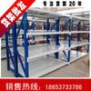 山东济宁华德耐特中型货架安装方便高度广泛使用