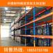 魚臺直銷倉儲專用重型貨架適用于物流車間工廠倉庫