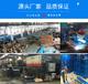 廠家直銷中型貨架可定制適用于倉庫物流五金