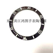 東莞鴻圖手表陶瓷圈加工圖片