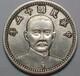 古钱币,古董古玩私下交易,现场买家?#32440;?#27965;购,看中当天成交