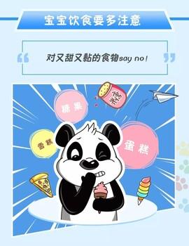 北京通州安利专卖店地址,通州安利实体店