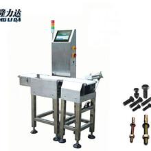 自动检重秤厂家青岛隆力达自动检重秤生产厂家图片
