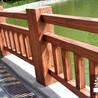 木纹漆施工培训