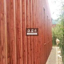 陇南原木色木纹漆多少钱一平方陇南多少钱一平方原木色木纹漆