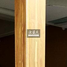 漳州市原木色木纹漆经销商价格