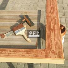 杭州市钢构木纹漆优质企业