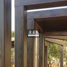 福州市金属木纹漆生产厂家