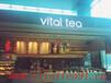 Vitaltea源素茶?#29992;?#23448;网-源素茶?#29992;?#30005;话-源素茶这产品怎样