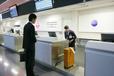 日本關西機場地勤日語翻譯