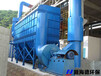 新海德环保除尘设备生产厂家-LDM型系列清灰脉冲袋式除尘器