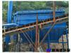 矿石破碎机除尘器—哈尔滨新海德除尘器厂家