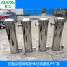 供应越南国家厂家直销袋式过滤器过滤泥沙杂质净化污水耐用不锈钢304材质