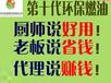 海南海南省直轄智能灶具蒸包爐優質供應