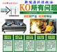 福建武夷山醇油设备蒸包炉优质供应