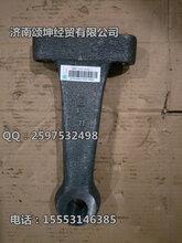 供应中国重汽亲人豪沃、STR、金王子配件转向节臂图片
