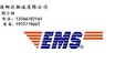 EMS寄餐饮用品到美国价格优惠