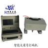 徐州工程機械打碼機金屬打碼機配件江蘇手持式打碼機