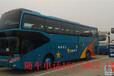 查广州到澄迈的长途客车线路一览表