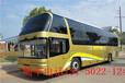 从-沙井到厦门的大巴客车欢迎您