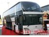 从-天河到耀县的豪华客车