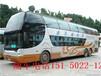 订石狮到汉阴县的往返汽车乘车班次