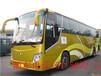查广州到雷山的长途客车客运专线
