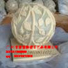 豪晋雕塑玻璃钢灯罩砂岩艺术灯饰室内外装饰厂家直销