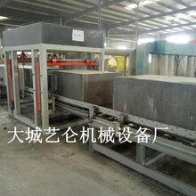 水泥基匀质板设备模压压制匀质板生产设备工艺图片
