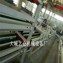 成套水泥基勻質板設備勻質自動生產設備輕質勻質板生產線配套設備圖片